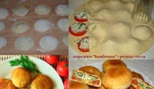 Пирожки бомбочки: с помидорами и сыром, рецепт, другие варианты начинок, виды теста