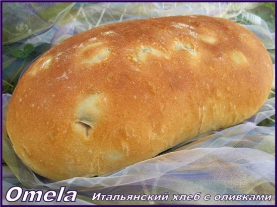 Хлеб с оливками и итальянскими травами в хлебопечке