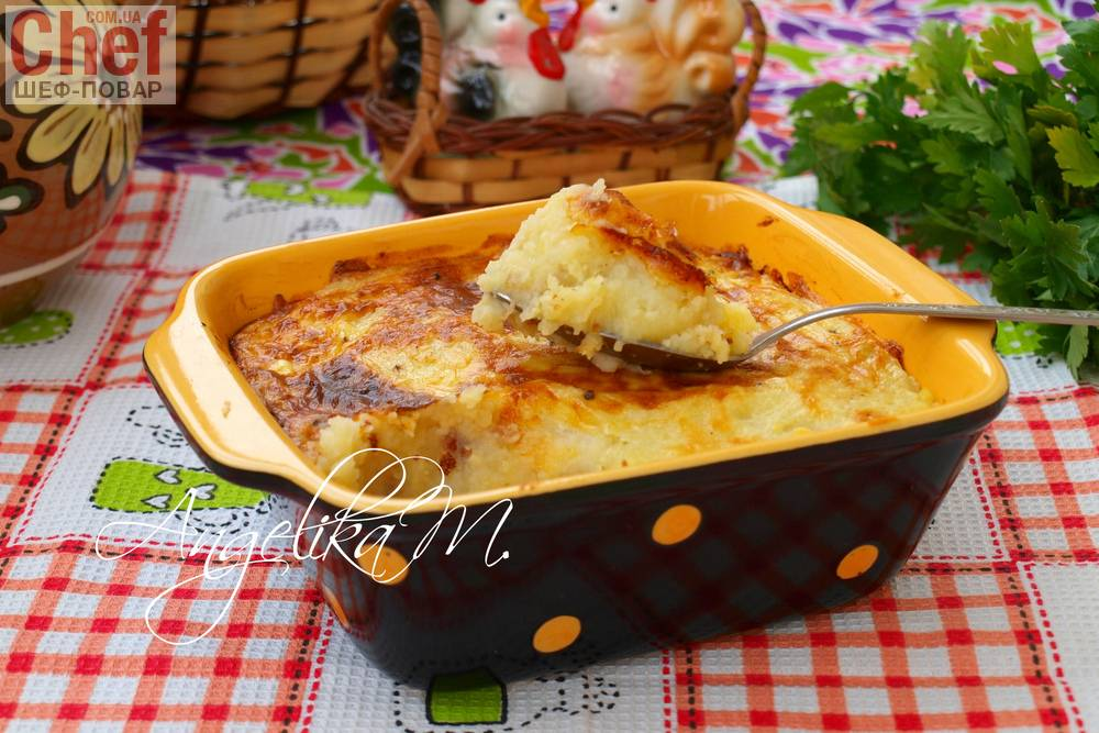 Картофельная запеканка с курицей и сыром - 9 пошаговых фото в рецепте