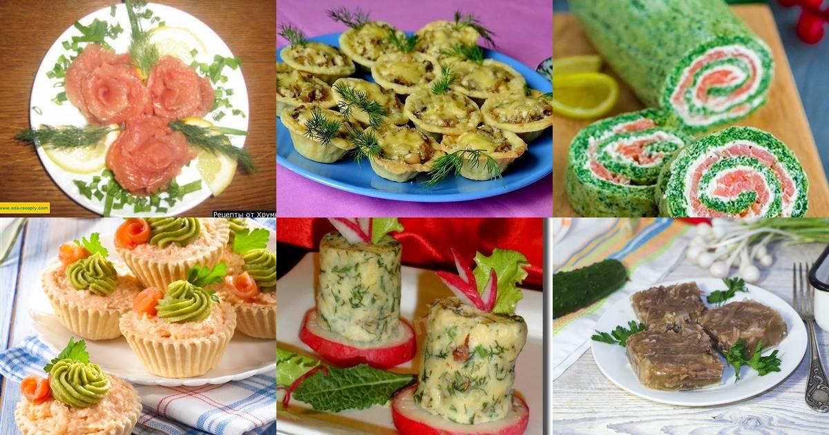 Закуски на скорую руку (быстрые, легкие, простые): рецепты с фото