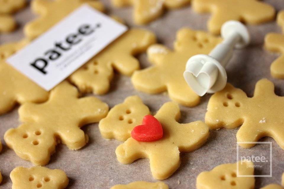 Рецепты печенье мишки