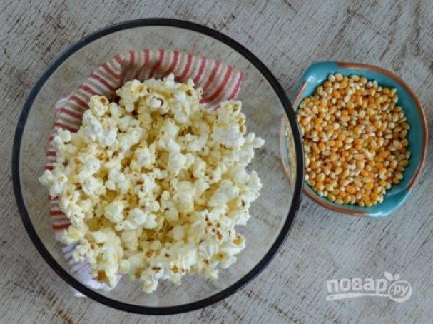 Как делают круглый попкорн
