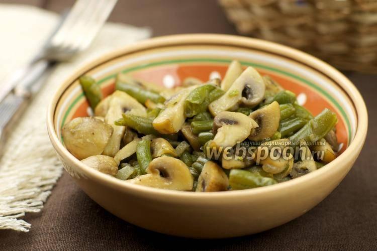 Фасоль с грибами и овощами