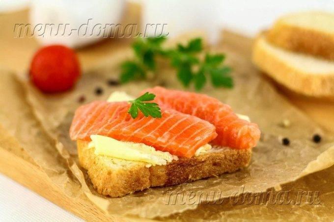 Как посолить семгу - лучшие рецепты деликатесной закуски
