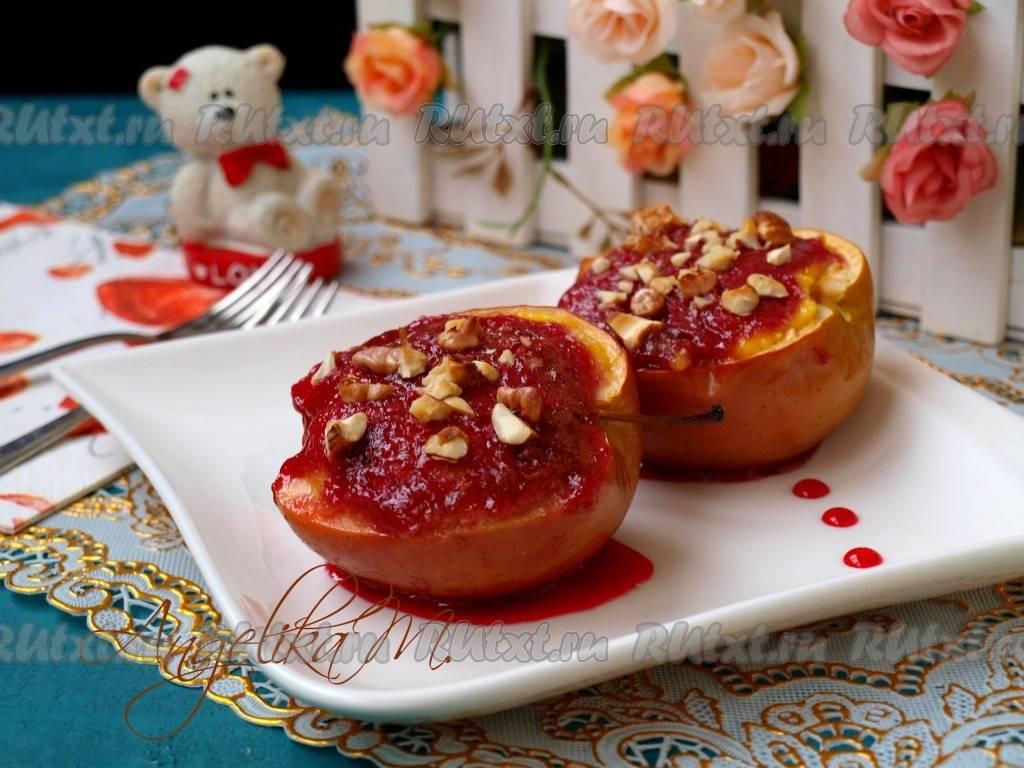 Запеченные яблоки с медом в фольге