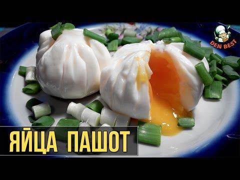 Секреты приготовления: яйцо пашот без уксуса