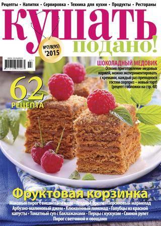 Рисовый пудинг: рецепты с фото