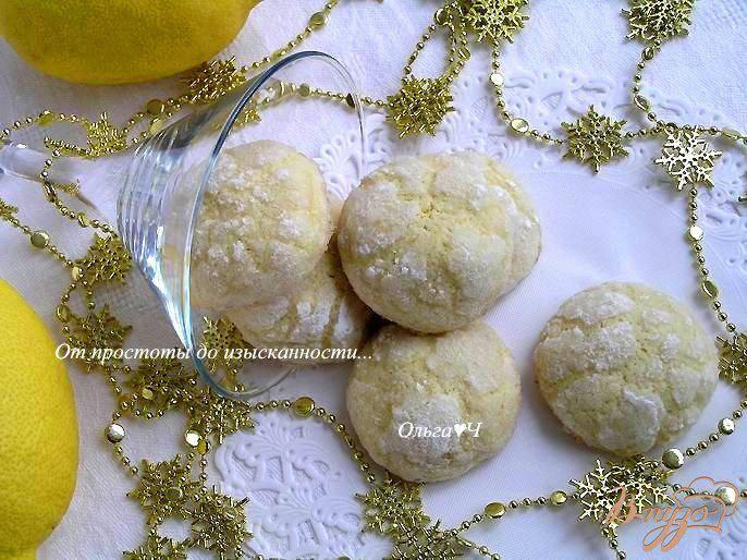 Итальянское лимонное печенье: рецепт с фото (+отзывы)
