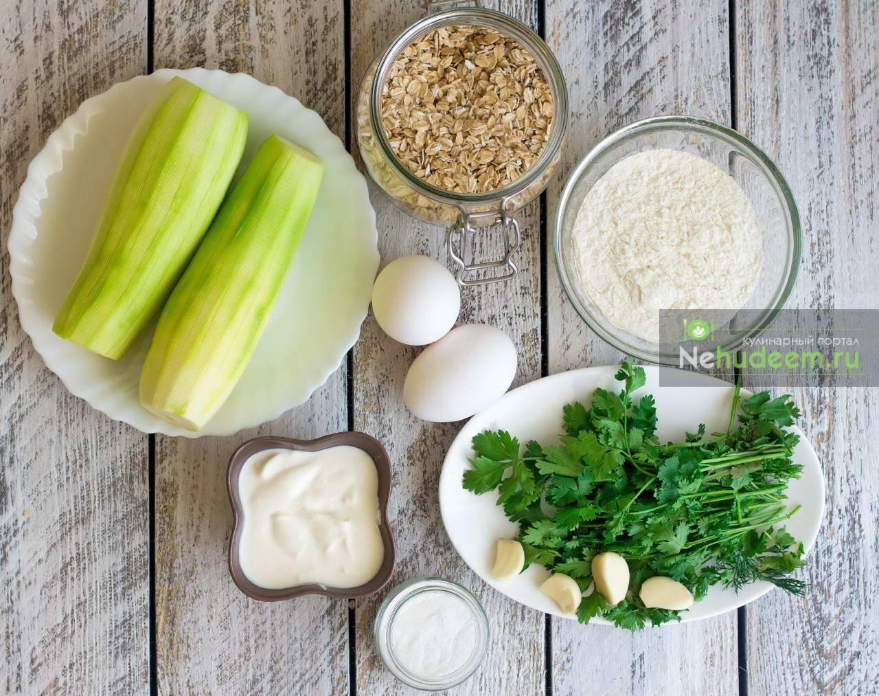 Диетические оладьи из кабачков, кабачковые оладушки без муки, простой и вкусный рецепт