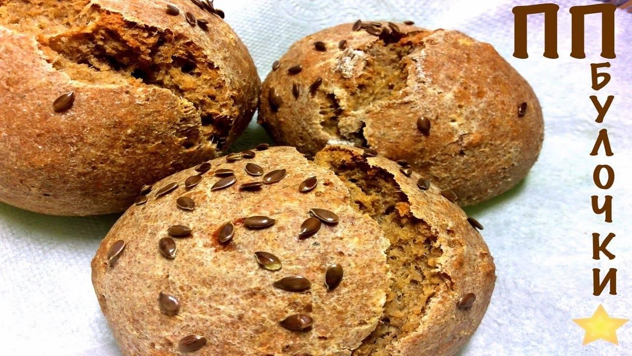 Пшенично-ржаные булочки на кефире