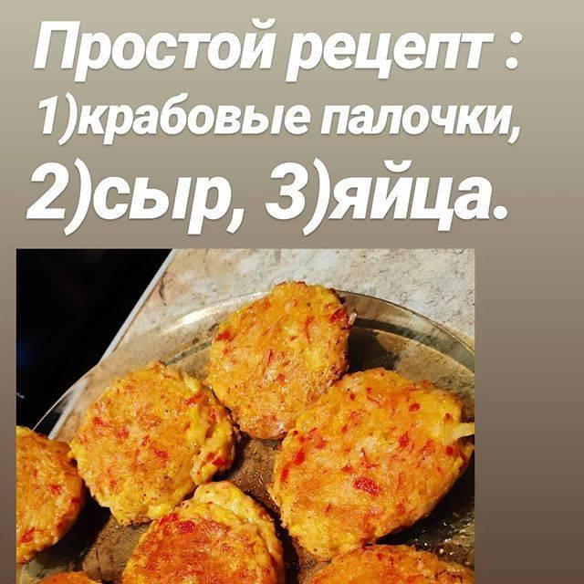 Рецепт: салат за 5 минут