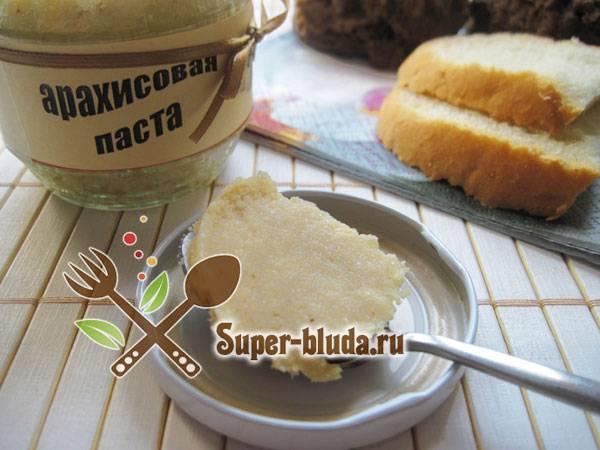 Арахисовая паста - рецепт в домашних условиях с фото