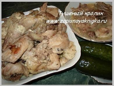 Кролик с грибами и рисом в мультиварке - рецепт для мультиварки - patee. рецепты