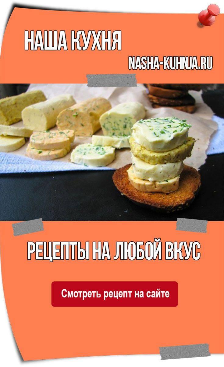 Молочная лапша - рецепты вкусного, питательного и полезного блюда