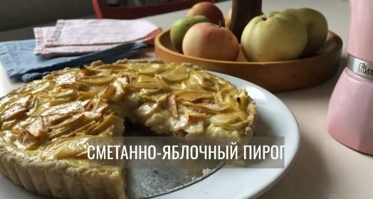 Песочное тесто - классические и новые рецепты для печенья, пирогов и другой выпечки