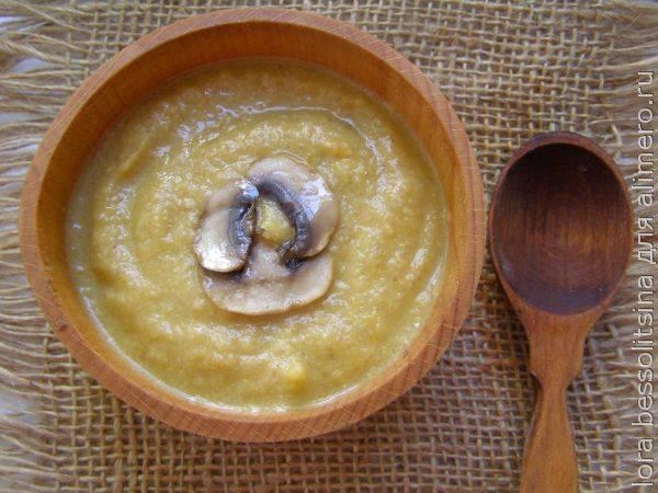 Удовольствие гарантирую – ешьте хоть каждый день этот пикантнейший сливочный суп-пюре