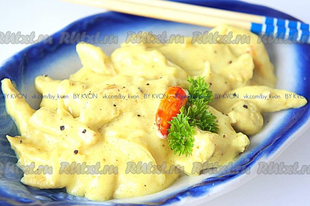 Соус для куриной грудки - рецепты блюд с фото
