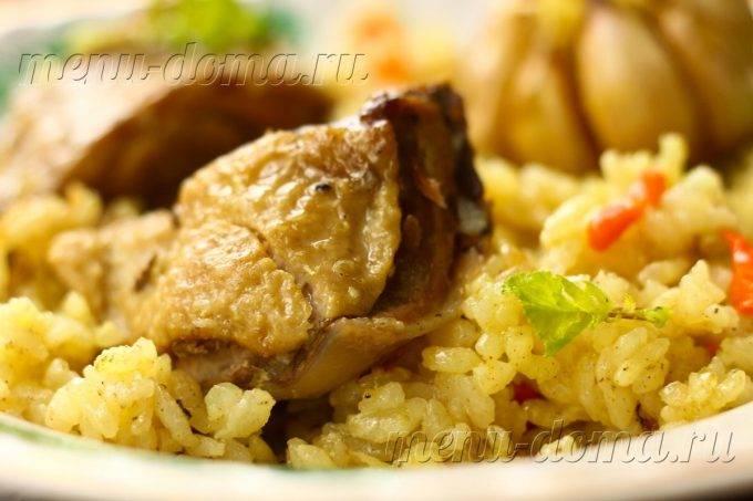 Плов из утки – 7 рецептов, как приготовить в мультиварке, в казане и в духовке