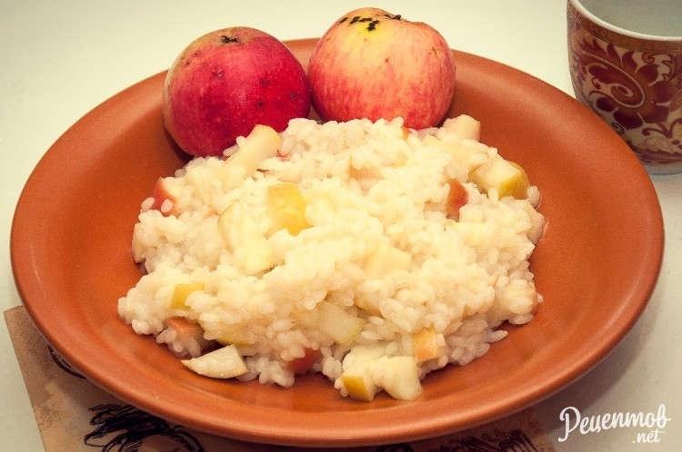 Плов фруктовый с рисом и яблоками. вкусный постный фруктовый плов в духовке