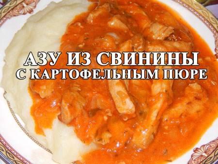 Картофельное пюре под сыром с чесноком рецепт с фото