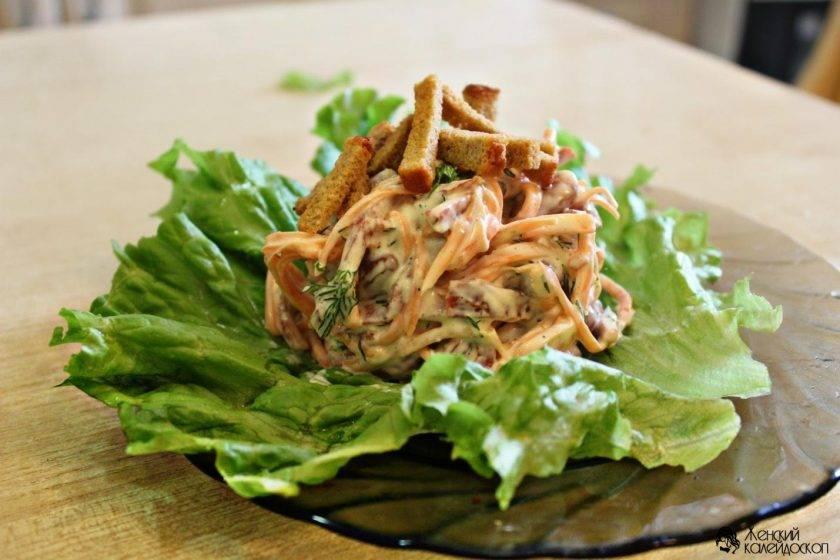 Салат из корейской моркови с фасолью — лучшие рецепты. как правильно и вкусно приготовить салат с корейской морковью и фасолью