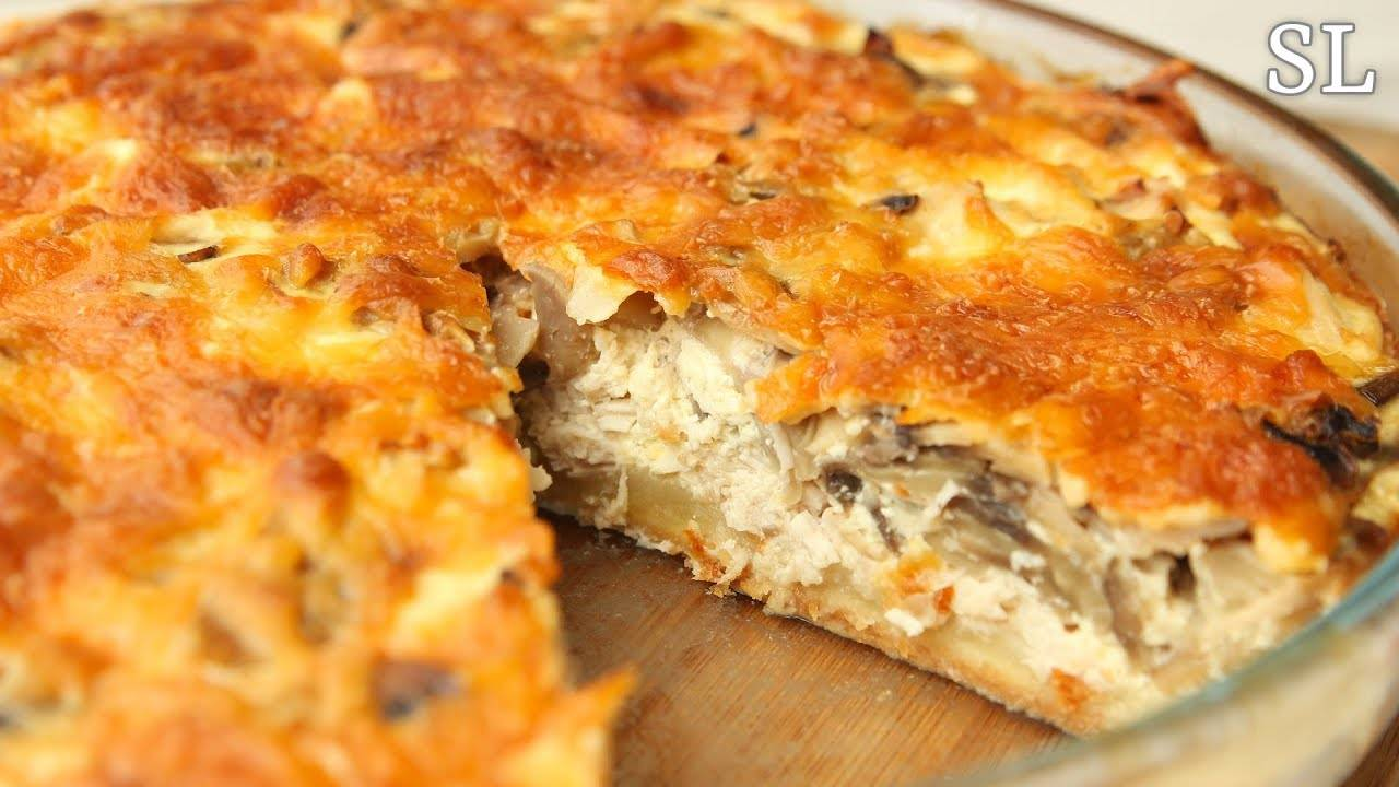 Лоранский пирог с курицей » рецепты - готовим дома   «наобед.kz»