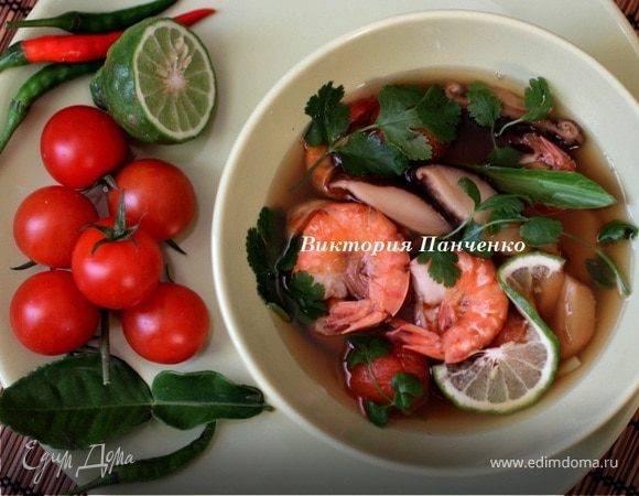 Том ям - рецепты супа с кокосовым молоком, креветками, курицей и морепродуктами