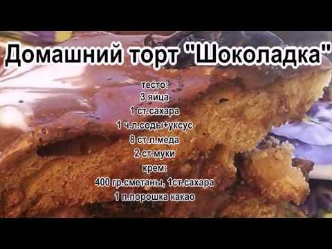 """""""невидимый"""" яблочный пирог: рецепт с фото"""