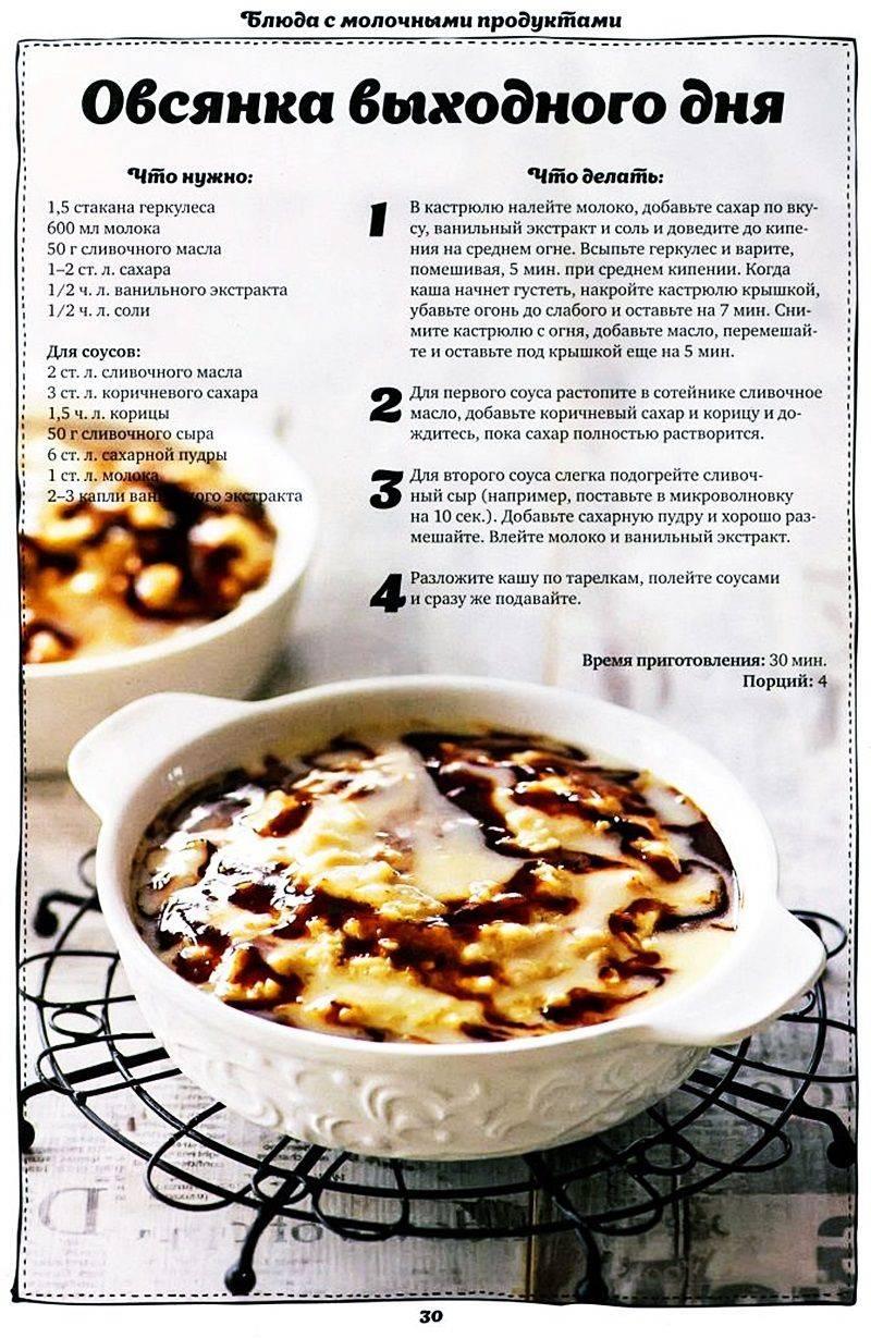 Сахар коричневый - рецепты