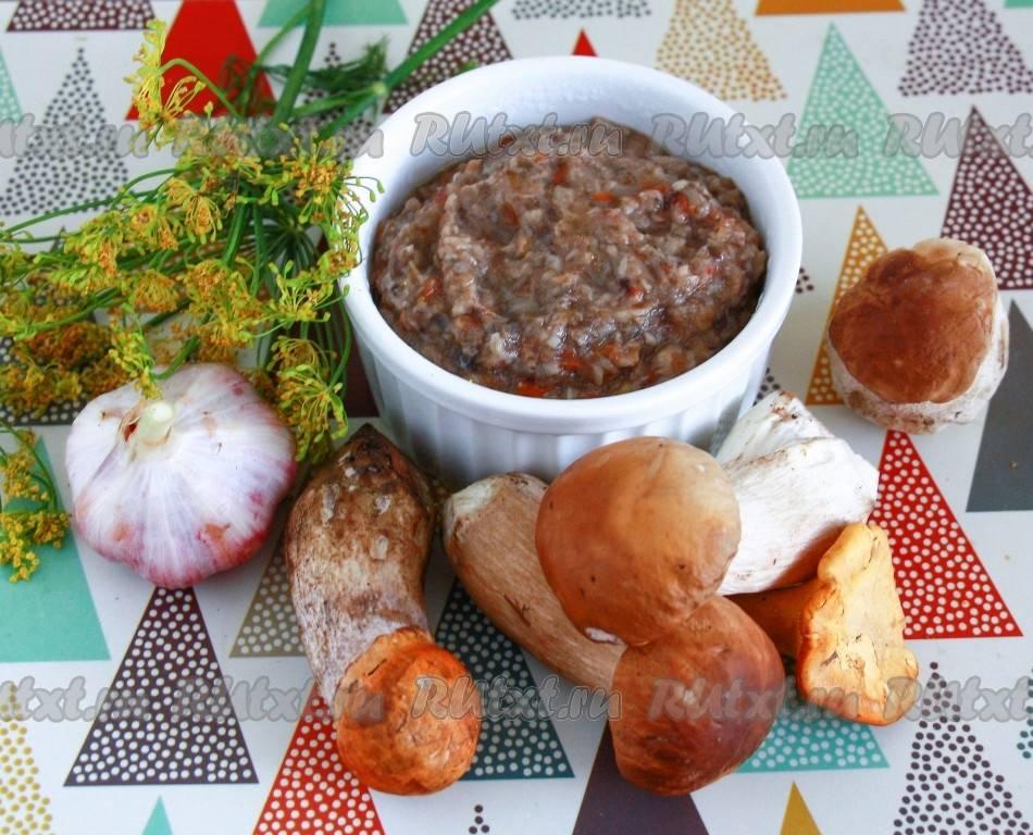 Как приготовить грибную икру на зиму в домашних условиях через мясорубку: 6 рецептов (+отзывы)