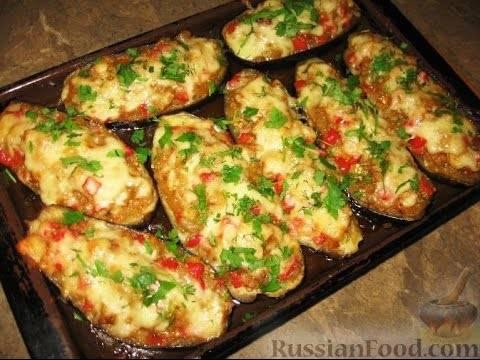 Лодочки из баклажанов. пошаговый кулинарный рецепт
