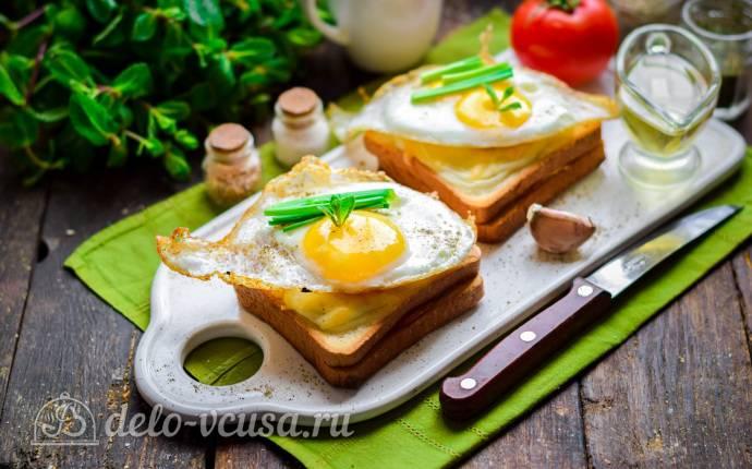 """Французские бутерброды """"Крок-мадам и крок-месье"""""""