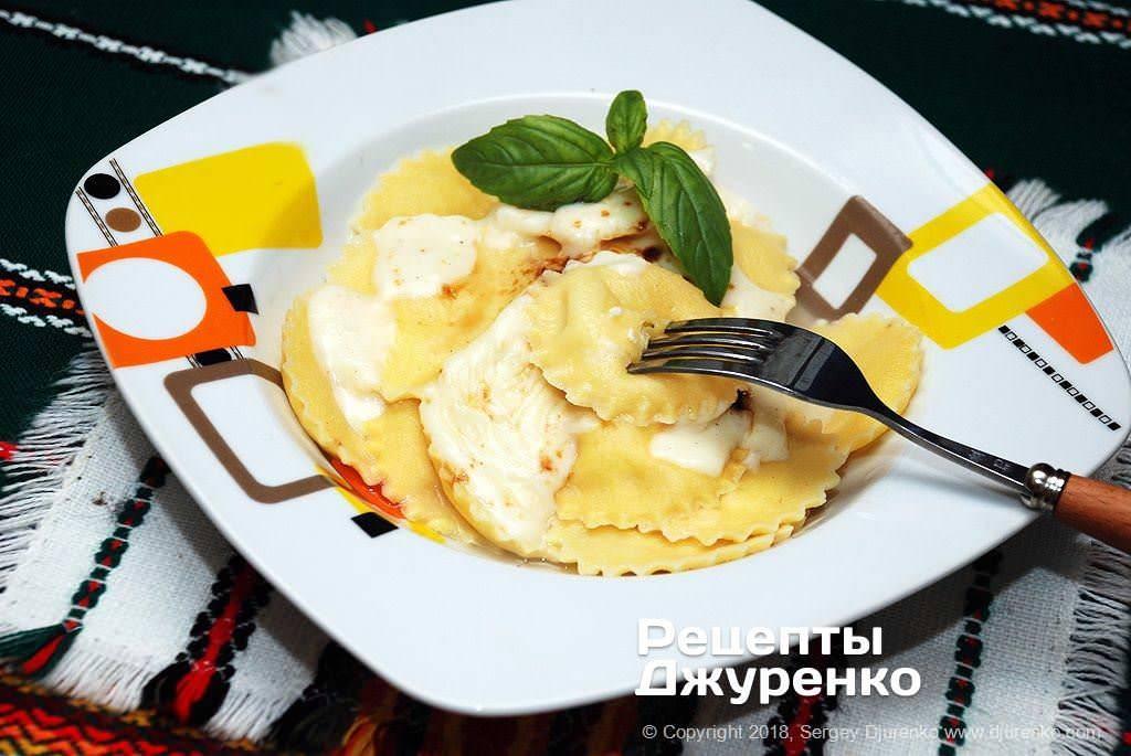 Равиоли с сыром - 10 пошаговых фото в рецепте
