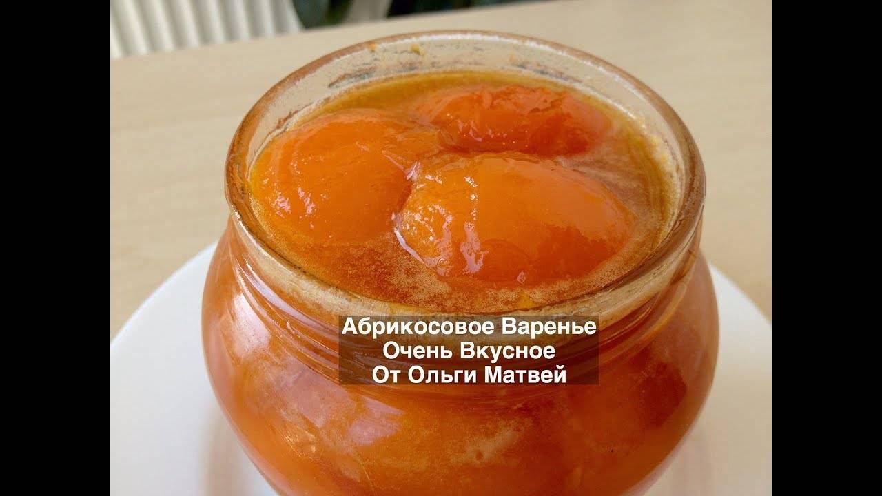 Повидло из абрикосов - самые вкусные рецепты простой домашней консервации