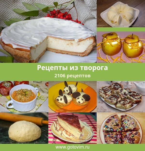 Сырники диетические - рецепты приготовления из творога с фото