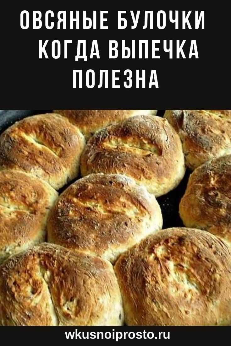 """Французские булочки """"гужеры"""" с начинкой"""