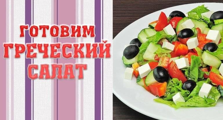 Салат с курицей простые рецепты с фото: 8 вкусных рецептов