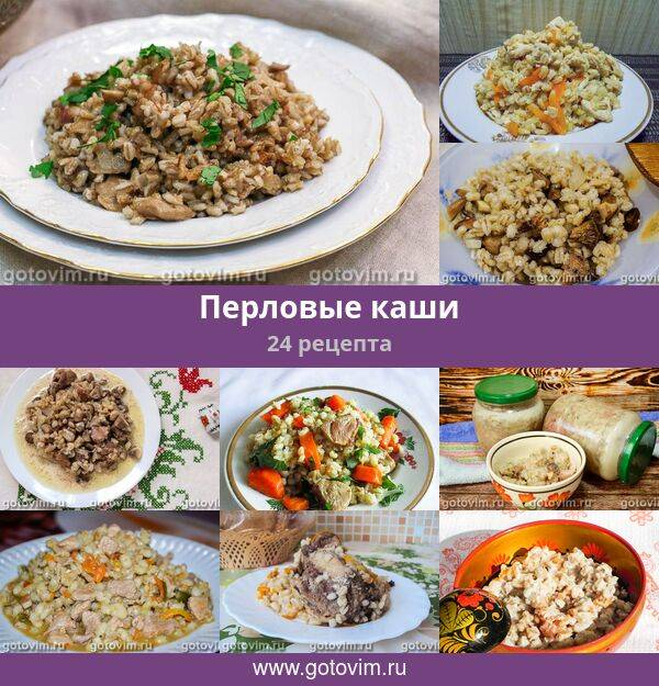 Готовим в горшочках. рецепты от сибмам с фото