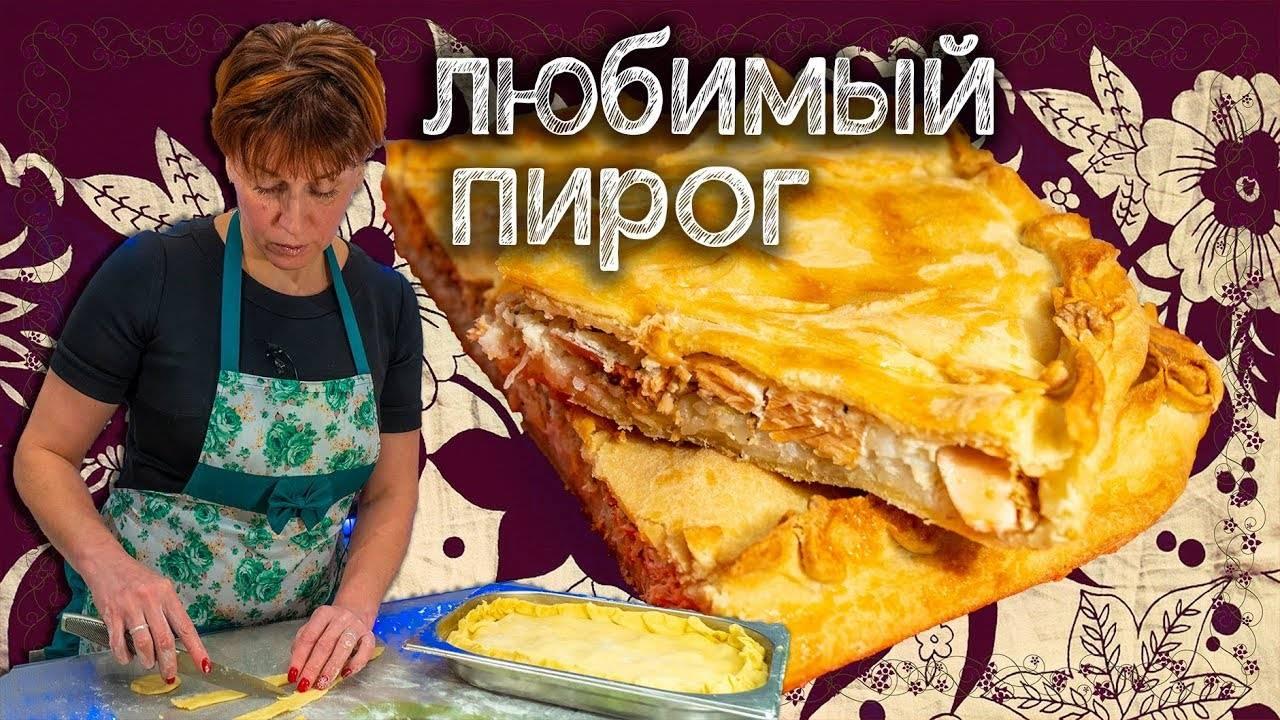 Финский рыбный пирог «калакукко» (kalakukko finnish fish pie) - вкусные заметки