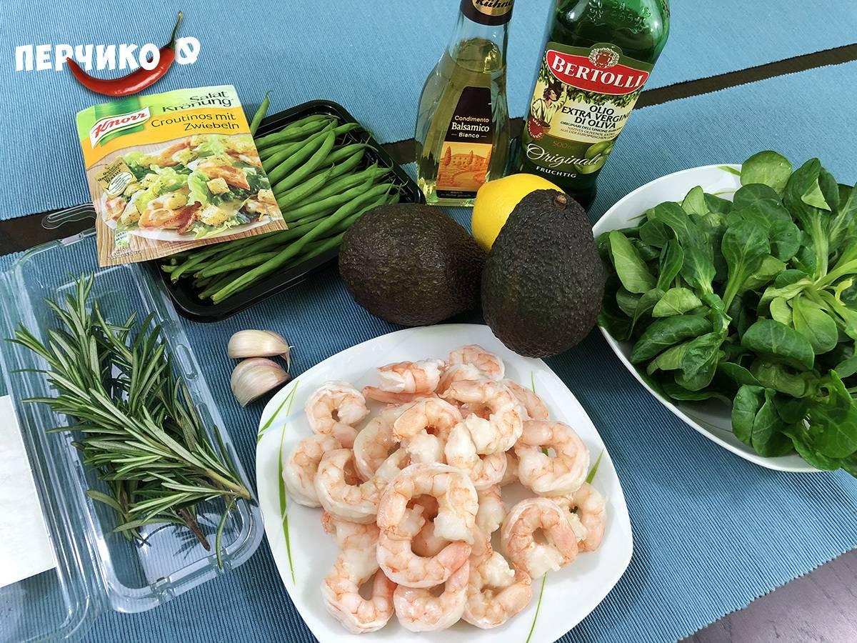 Салат с авокадо, помидорами и креветками