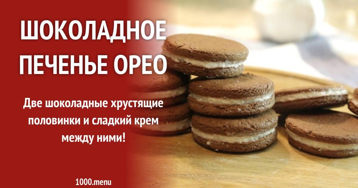 """Десерты из печенья """"орео"""": 5 восхитительных рецептов"""