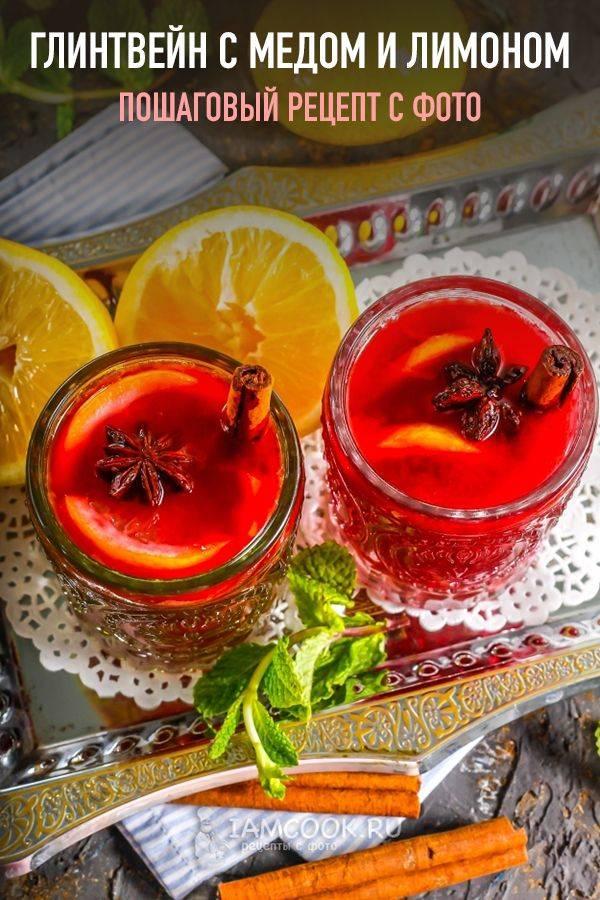 8 простых рецептов приготовления глинтвейна с медом