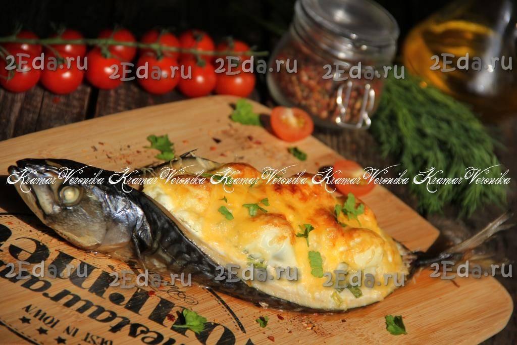 Скумбрия фаршированная, запеченная в духовке: варианты рецепта. как и чем фаршировать скумбрию