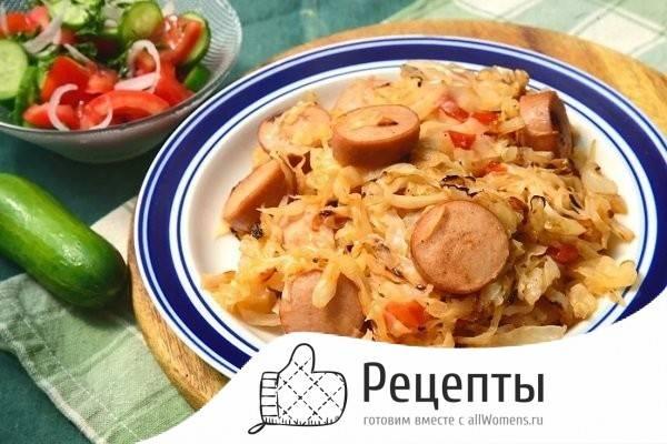 Как потушить капусту с картошкой и сосисками - 8 пошаговых фото в рецепте