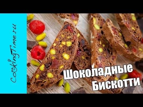 """Печенье с орехами и изюмом """"бискотти"""""""