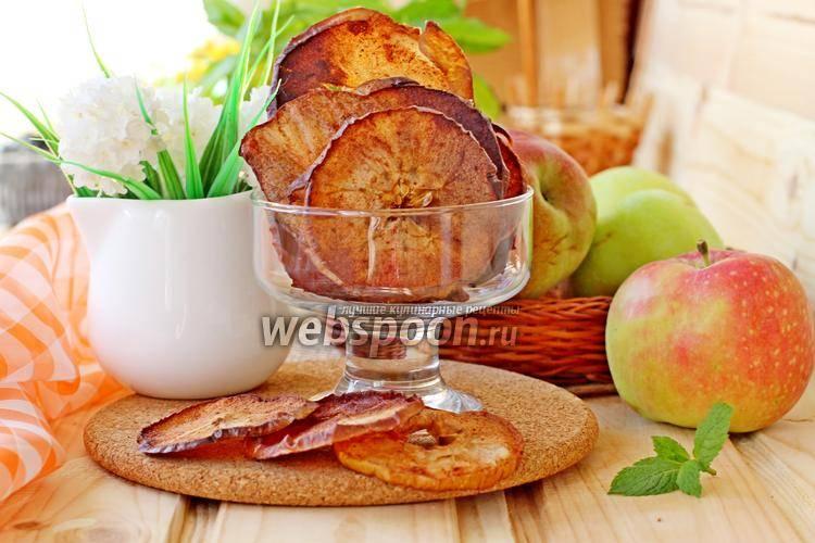 Яблочные чипсы: рецепт с фото пошагово. как сделать чипсы из яблок в домашних условиях?