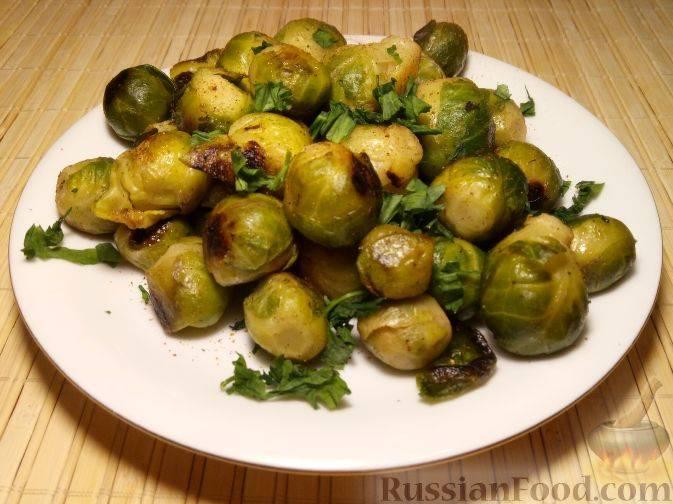 Брюссельская капуста в духовке— 7 рецептов с фото