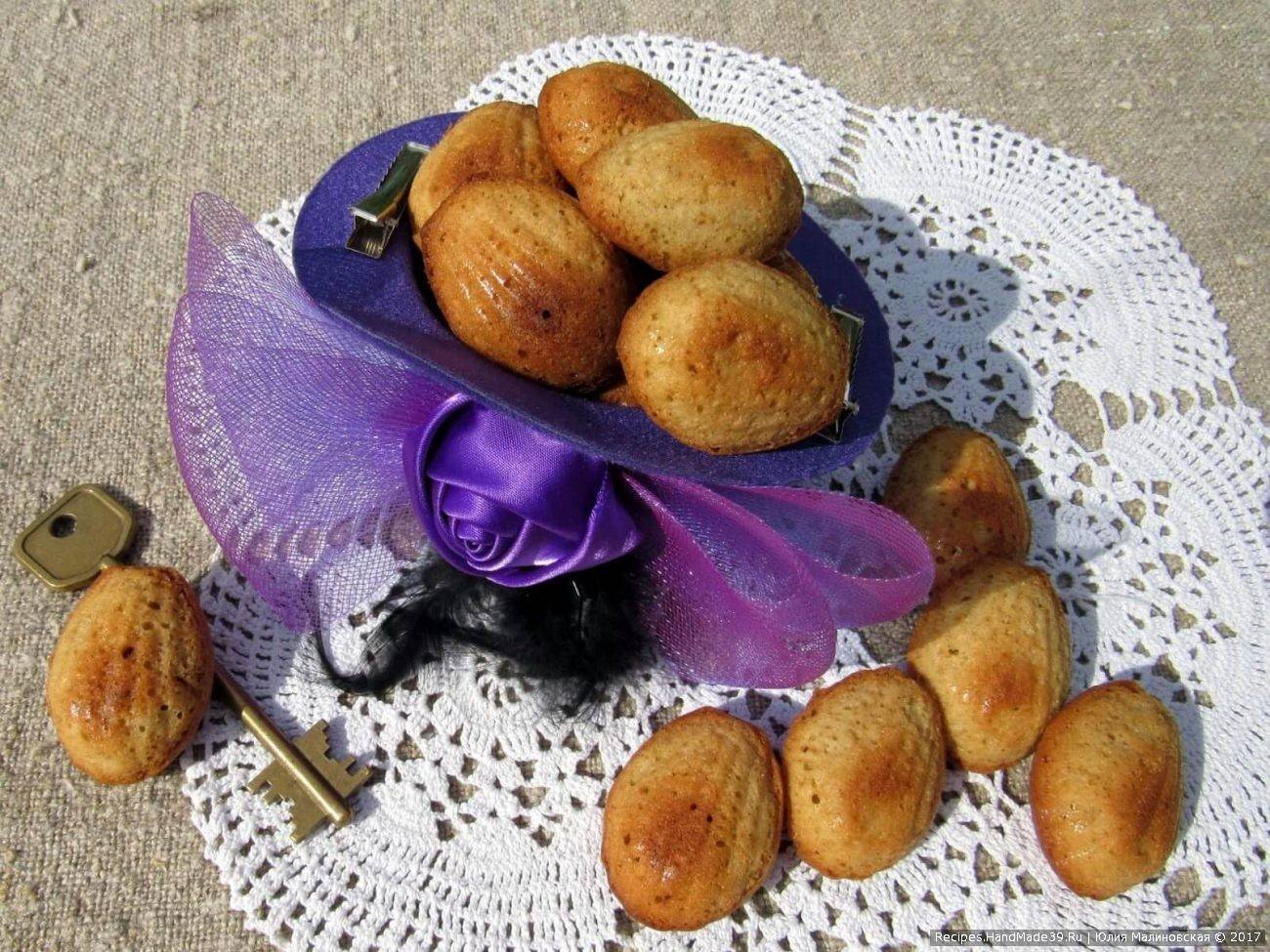 Пирожное мадлен («madeleines»)