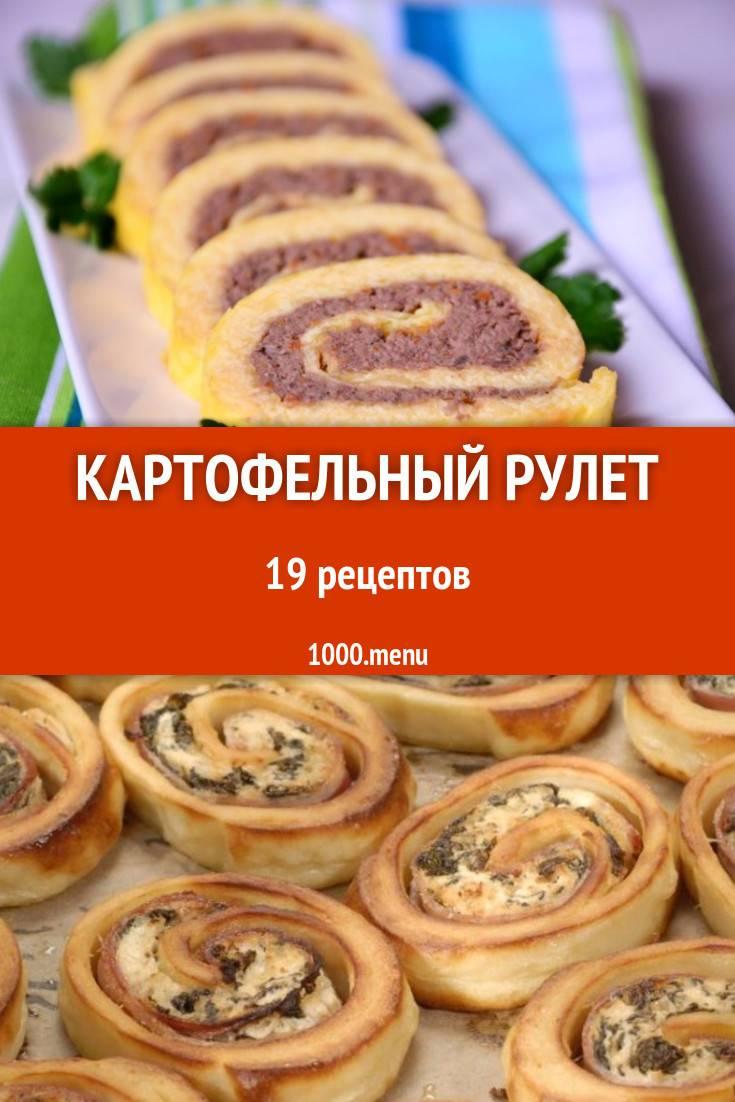 Пирог-рулет с жареной капустой