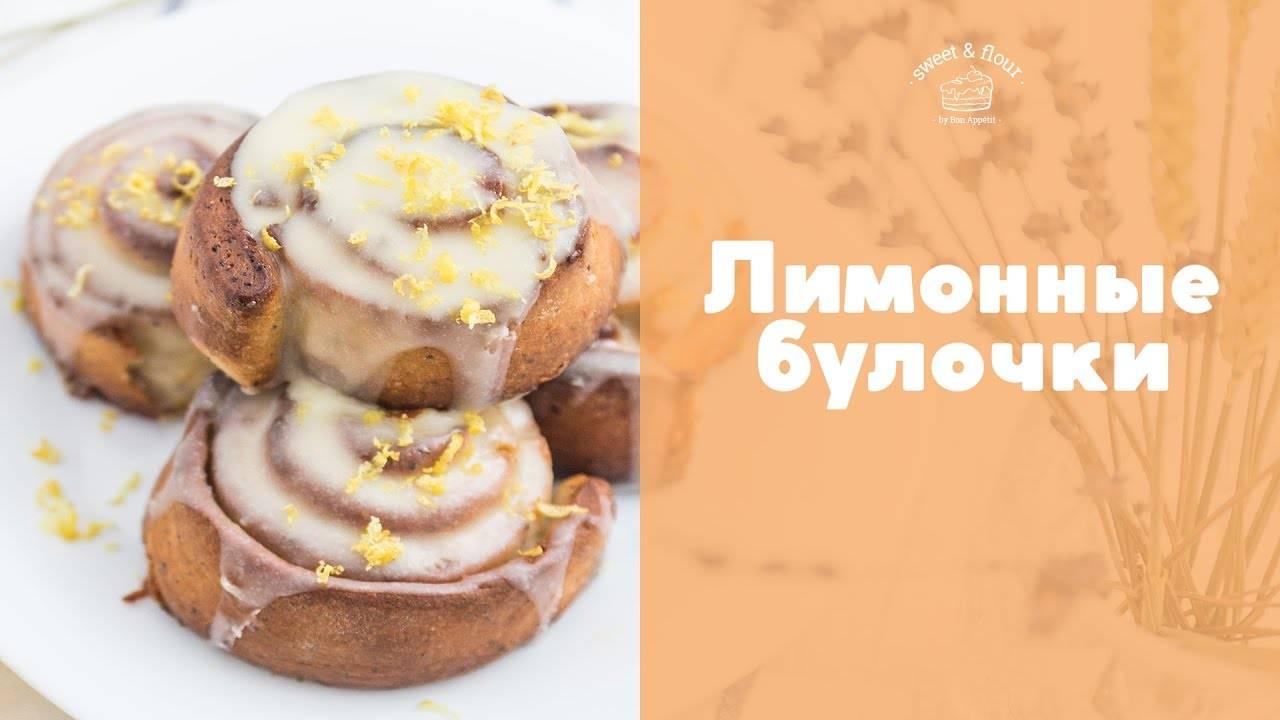 Выпечка с корицей: 10 простых рецептов - статьи на повар.ру